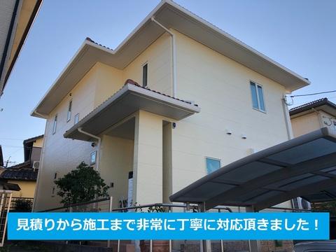 熊本市中央区 K様からの声サムネイル