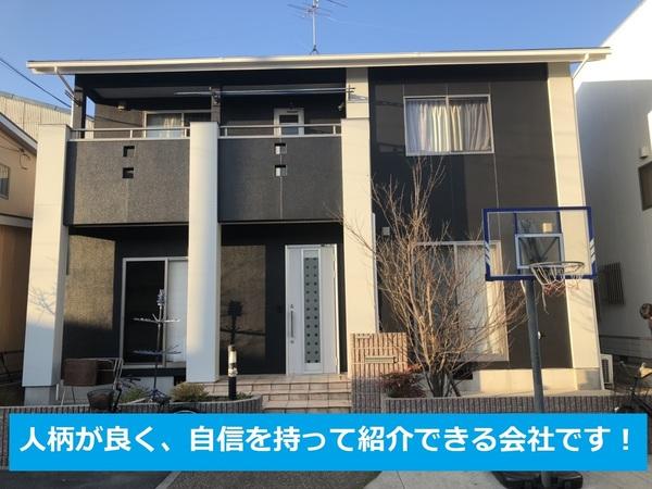 熊本市南区近見 S様からの声