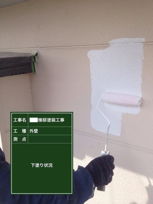 八代市鏡町 M様邸 外壁下塗り 天井上塗り作業サムネイル