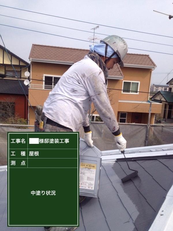 八代市鏡町 M様邸 屋根中塗り作業サムネイル