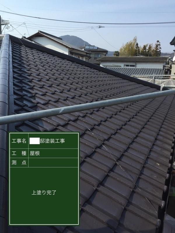 熊本市南区 O様邸 屋根塗装工事 上塗り吹き付け作業サムネイル
