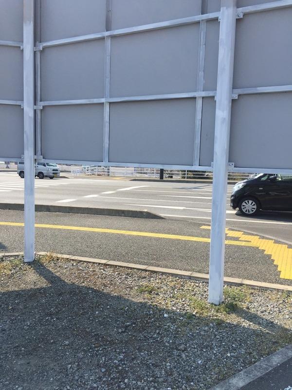 熊本県八代市 S様看板鉄部塗装工事作業サムネイル