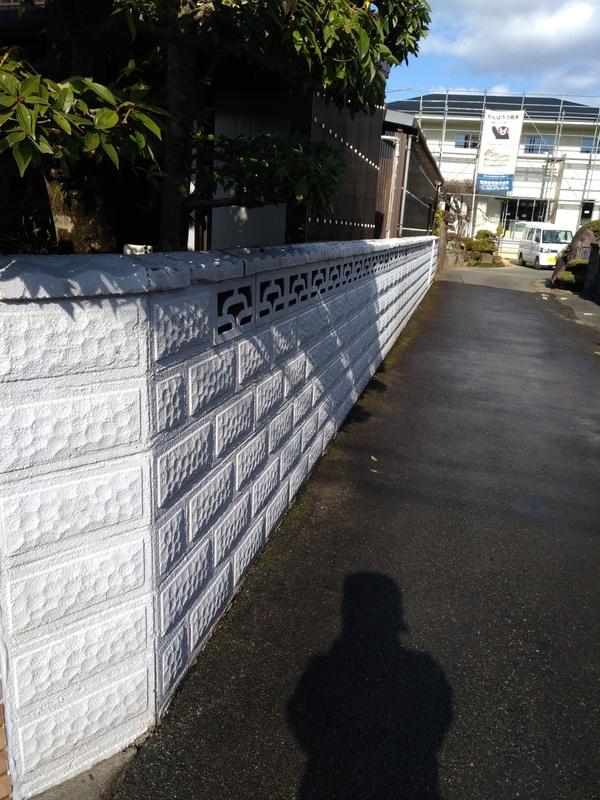 熊本市南区御幸笛田 塀塗装工事サムネイル