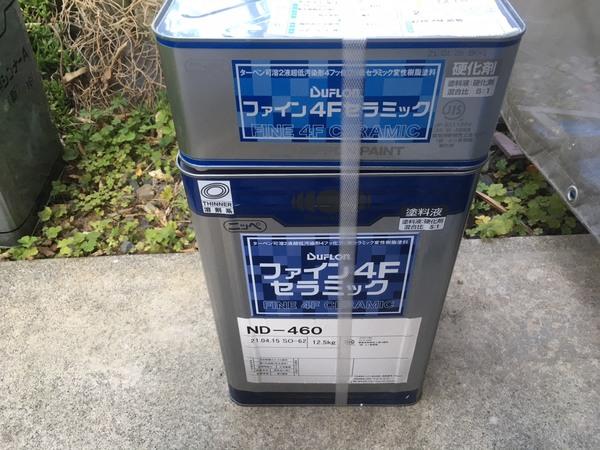 熊本市南区 M様邸外壁塗装工事サムネイル