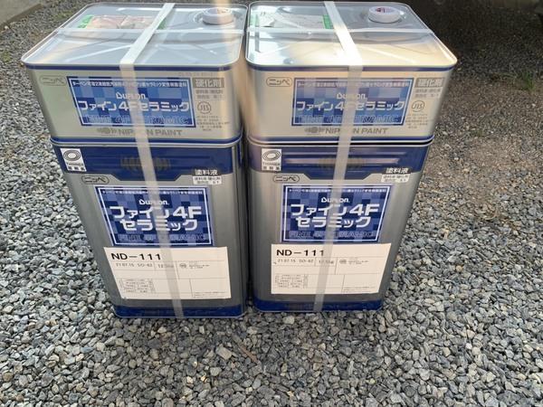 熊本市南区 T様邸屋根外壁塗装工事サムネイル