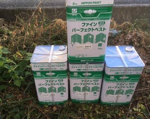 熊本市中央区 TSUTAYAクラブ様 店舗屋根塗装工事
